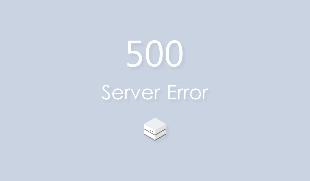 WordPressでショートコードが原因の500エラーを解決する方法